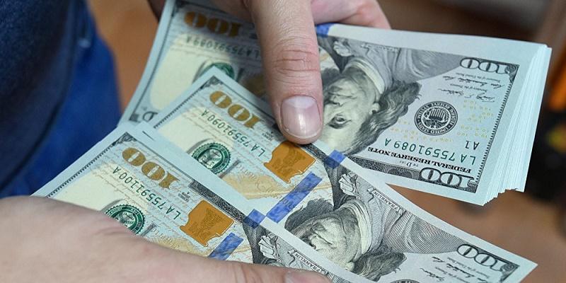 Majör Para Birimi Nedir? Yatırımı Nasıl Yapılır?
